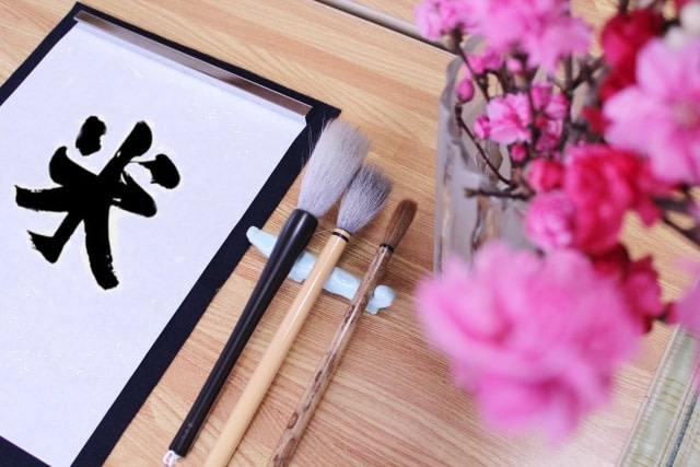 米の漢字の由来と語源